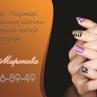 Олег's Portfolio